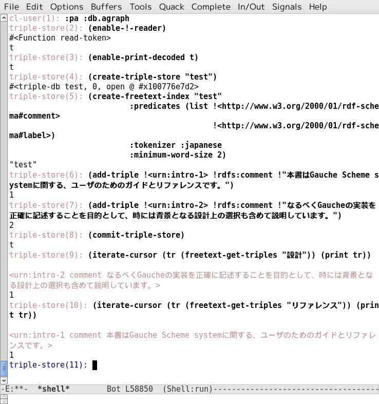 AllegroGraph Text Index